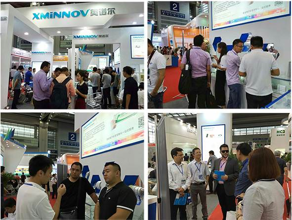 Product Show Exhibition In 2016 In Shenzhen IOT Conference Center