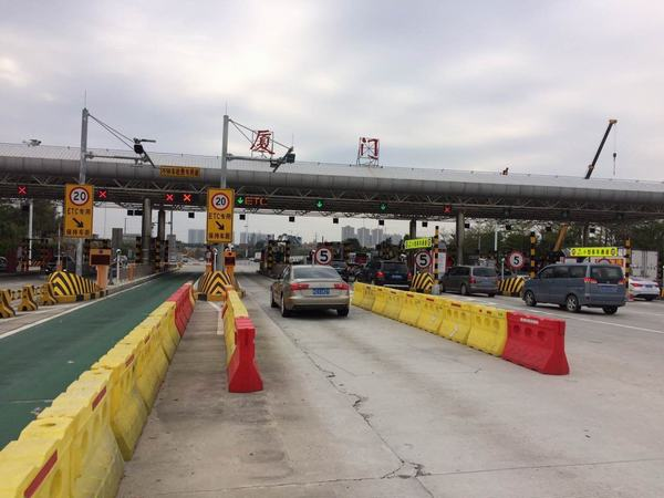 ETC Application Vehicle Toll Collection