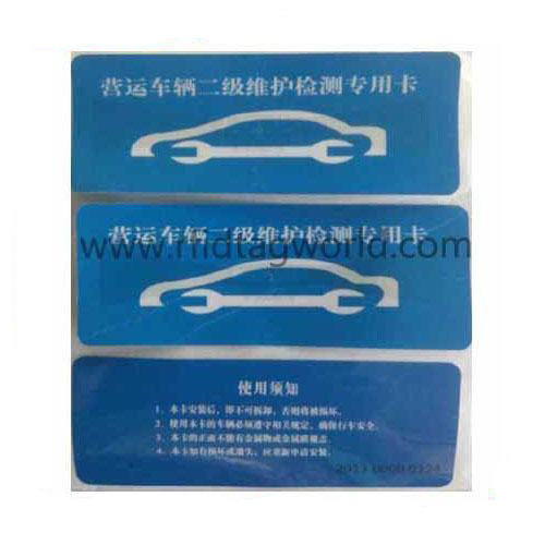 UHF Break On Removal Parking System Vehicle Windshield Tag