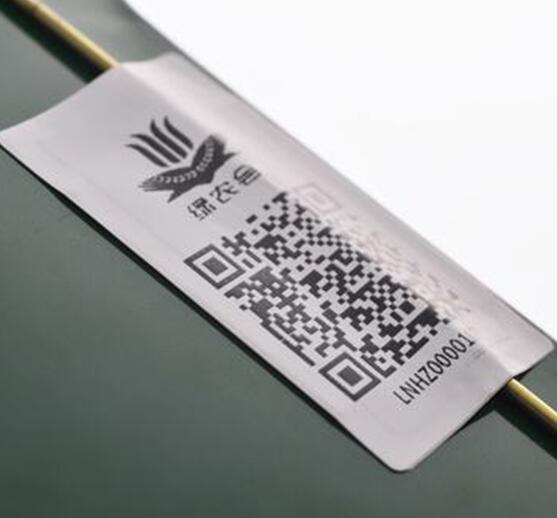 NFC Tamper Proof Trace Detection Metal Label