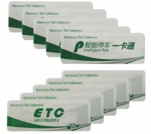etc windshield tag